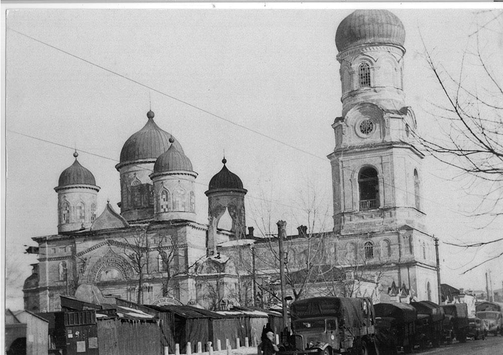 Днепропетровск 1941