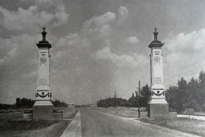 Днепропетровск исторический: как изменился наш город за полвека (ФОТО), фото-7