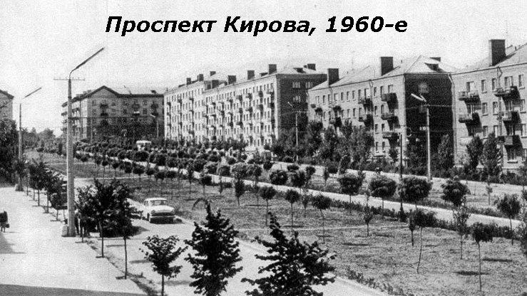 Днепропетровск исторический: как изменился наш город за полвека (ФОТО), фото-5