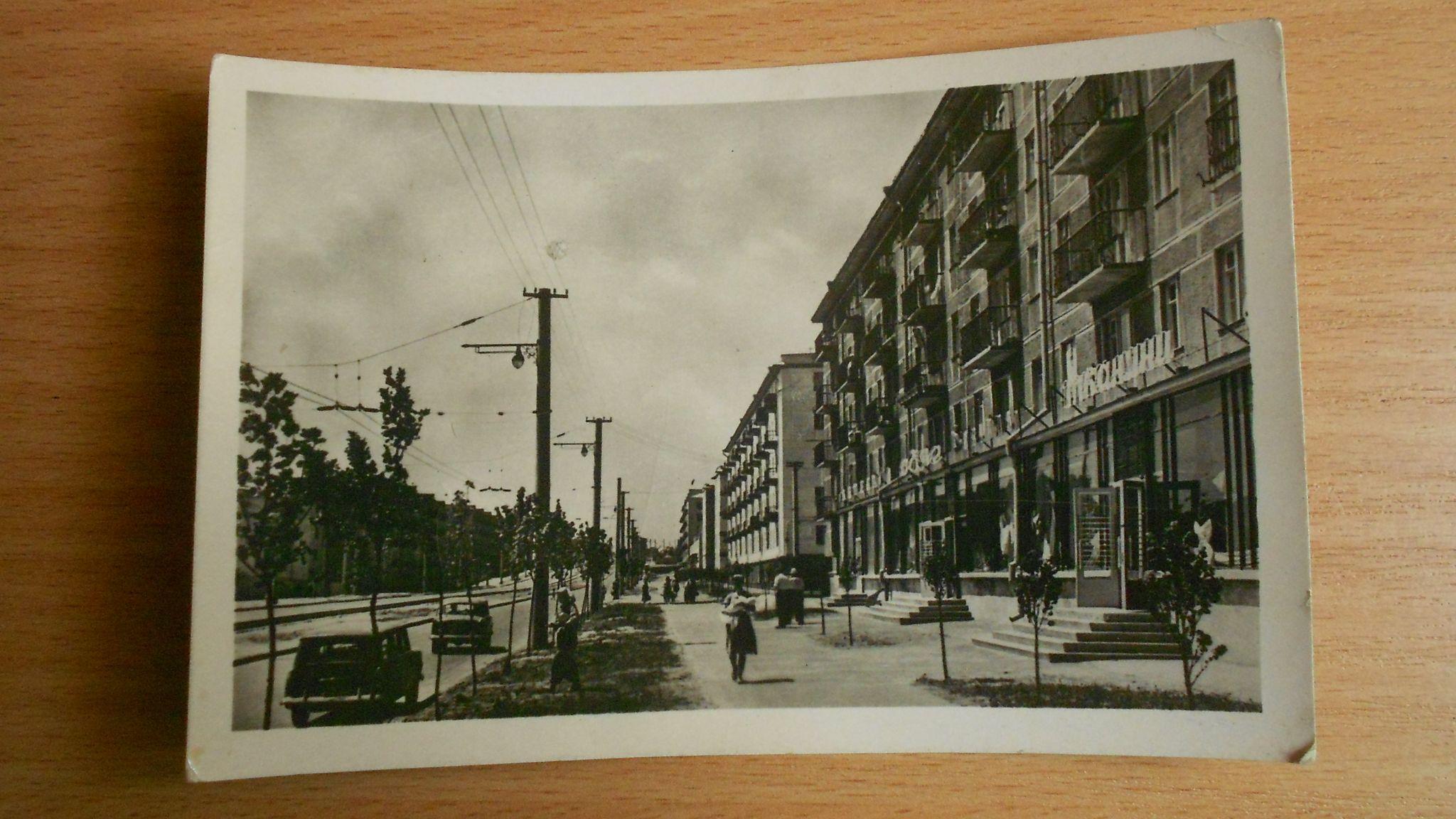 присланные фото проспект Гагарина 50-е