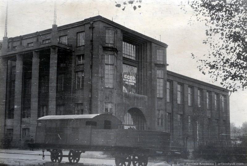 Восстановление Днепропетровска 1943-1949