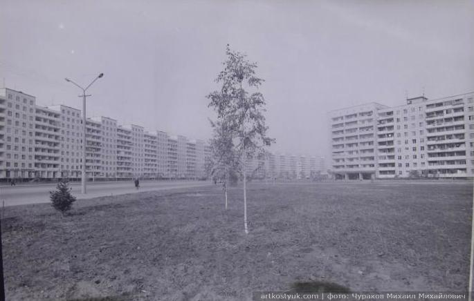 Днепропетровск 70-х Чуракова