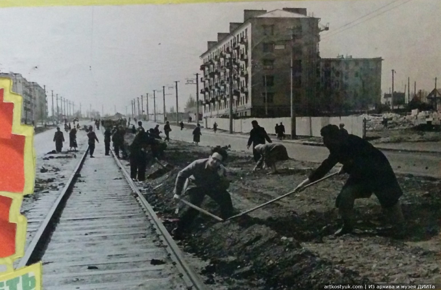 Гагарина 50-е