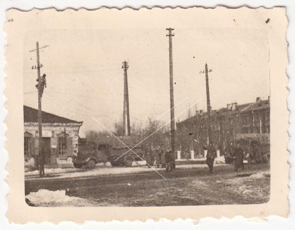 Днепропетровск оккупация