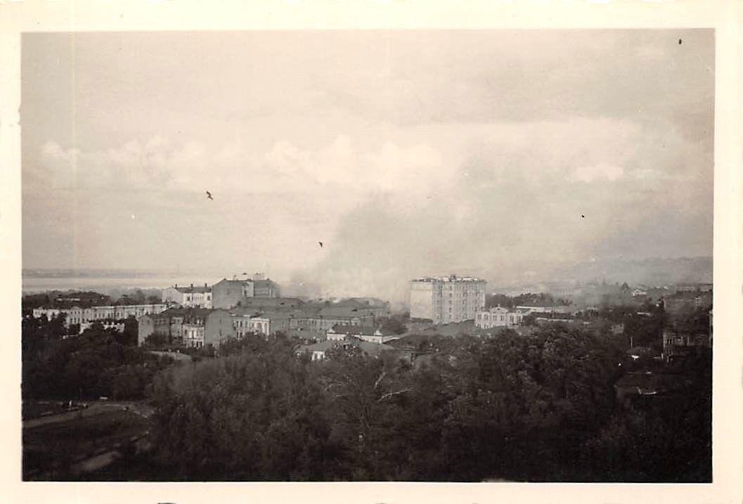 Днепропетровск в оккупации