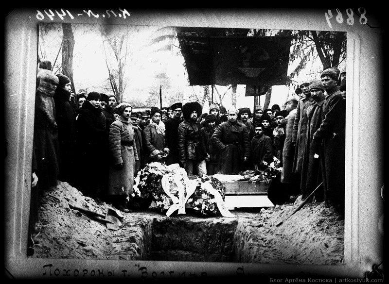 Екатеринослав 1920