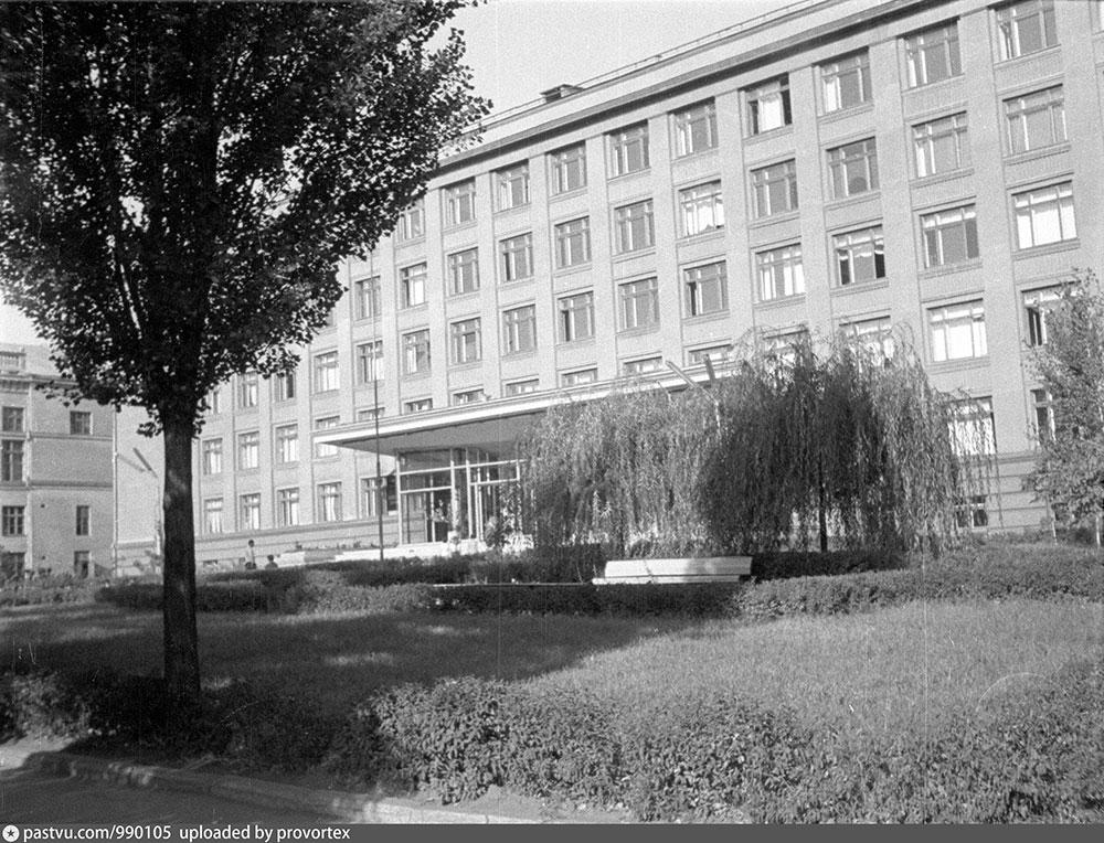 Днепропетровск 1967