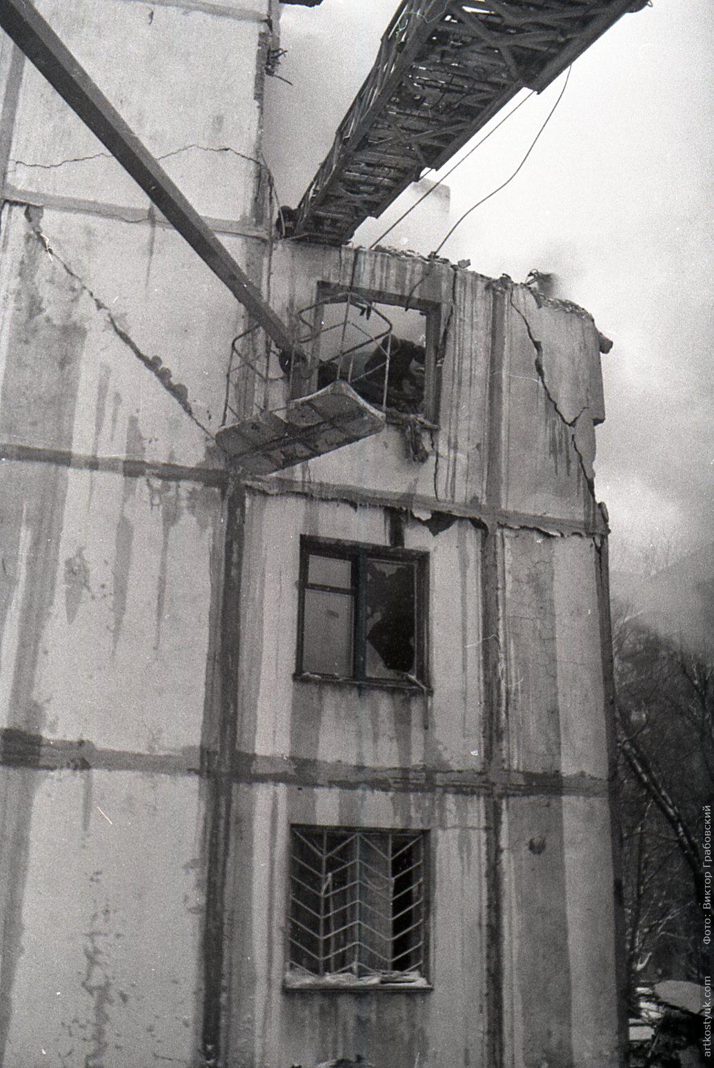 взрыв дома Днепропетровск 1996