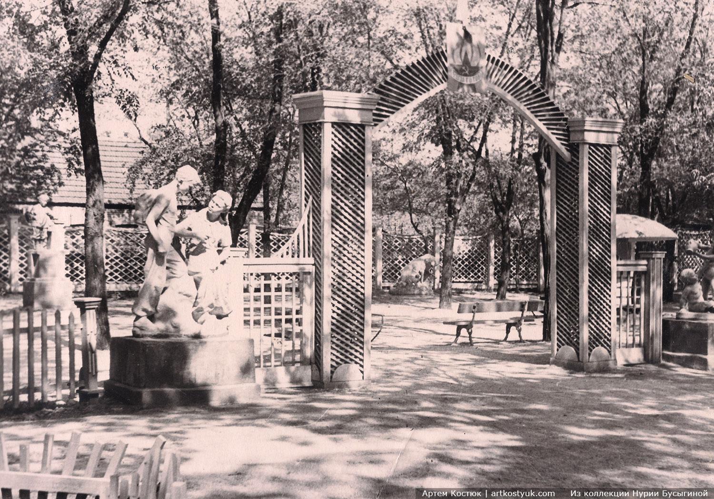 Парк живых и мертвых: как выглядел самый страшный сквер Днепра в 1950-х годах (Фото)