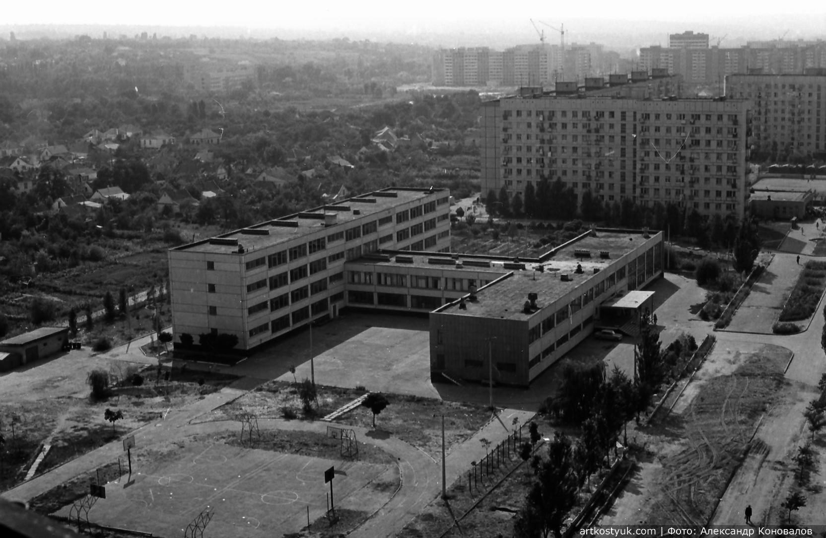 Красный Камень Днепропетровск 80-е