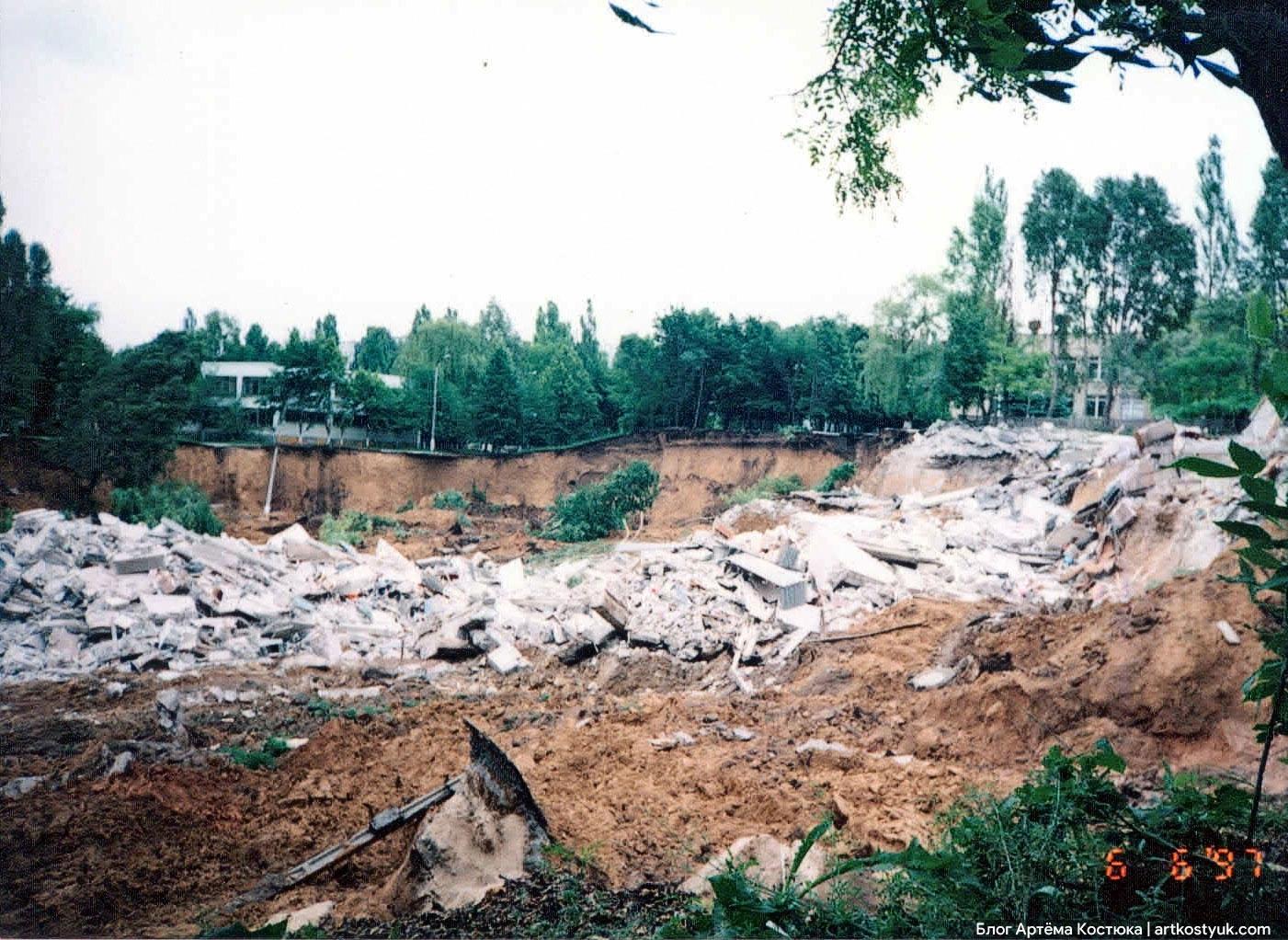оползень на Тополе в Днепропетровске 1997