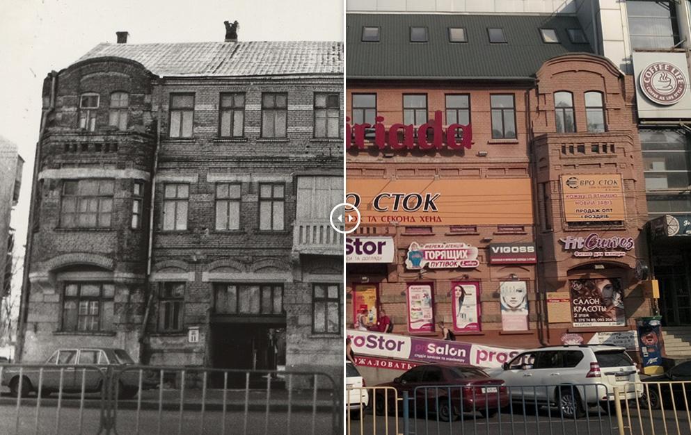 старые дома на пр. Поля