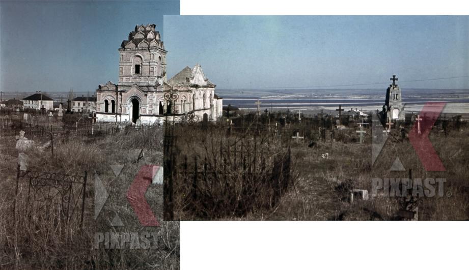 Цветные фотографии Днепропетровска 1942 года