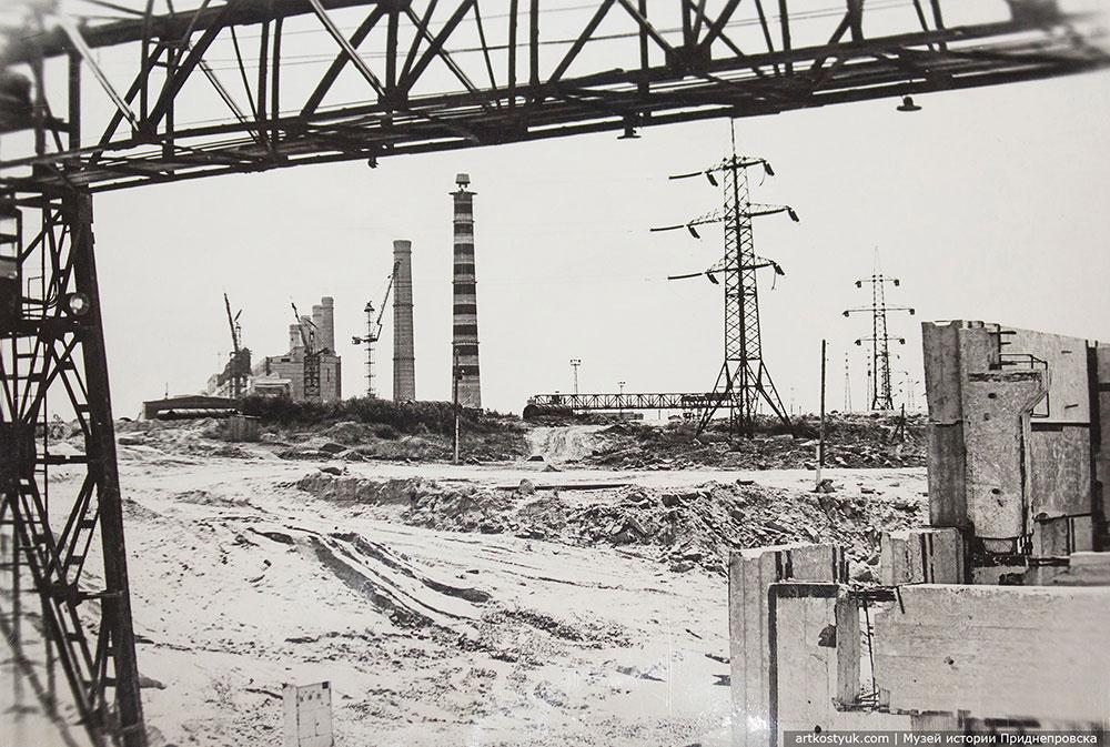 Строительство Приднепровской ТЭС