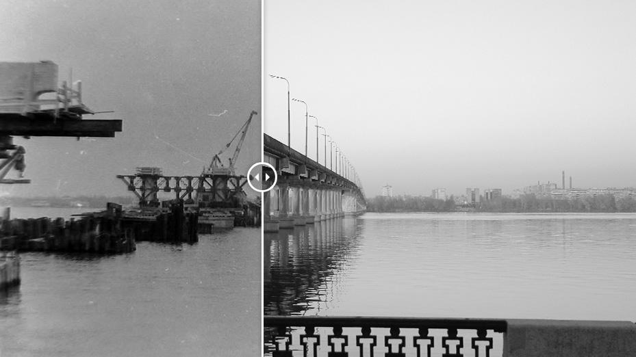 Строительство Центрального моста Набережная Днепр
