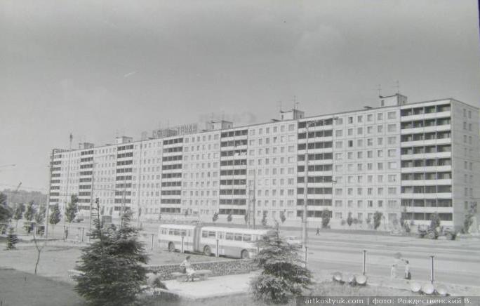Днепропетровск 70-х