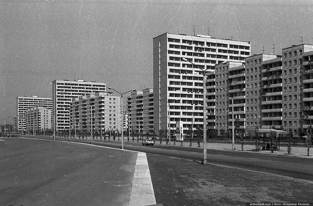 Солнечный 70-80-е годы
