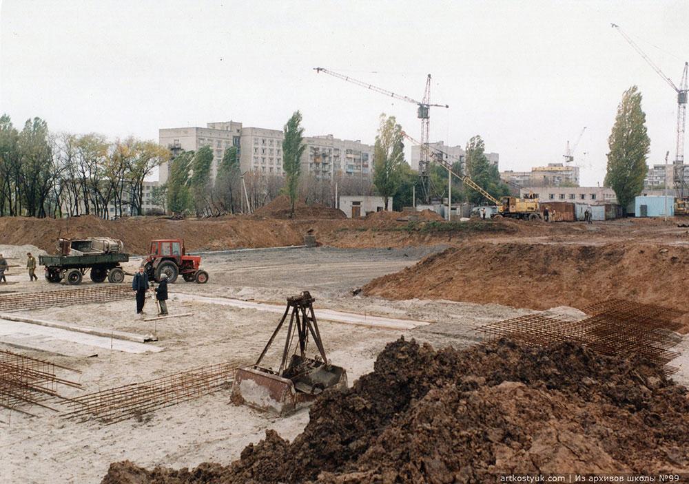 строительство школы 99
