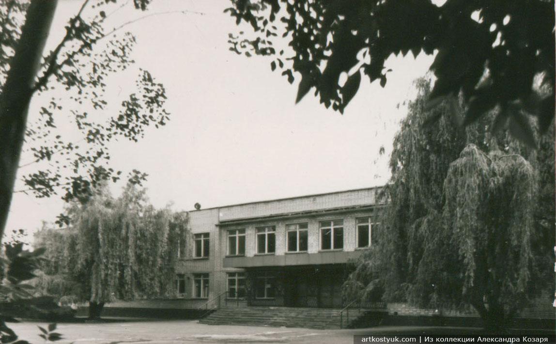 школа 99 днепр