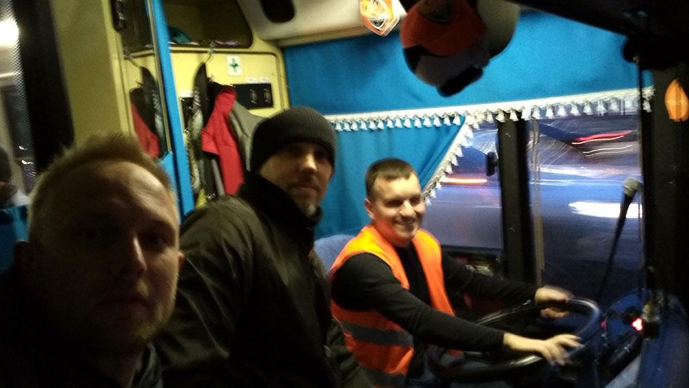 видео с троллейбусной штанги
