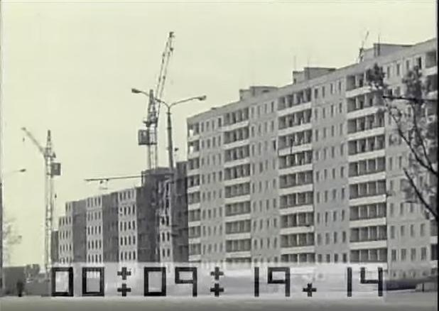 Днепропетровск 1974