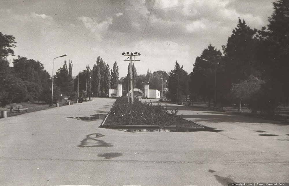 Днепропетровск 50-х