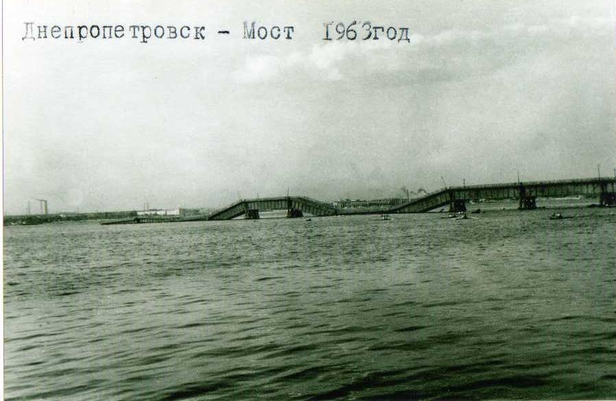 Деревянный центральный мост 1953