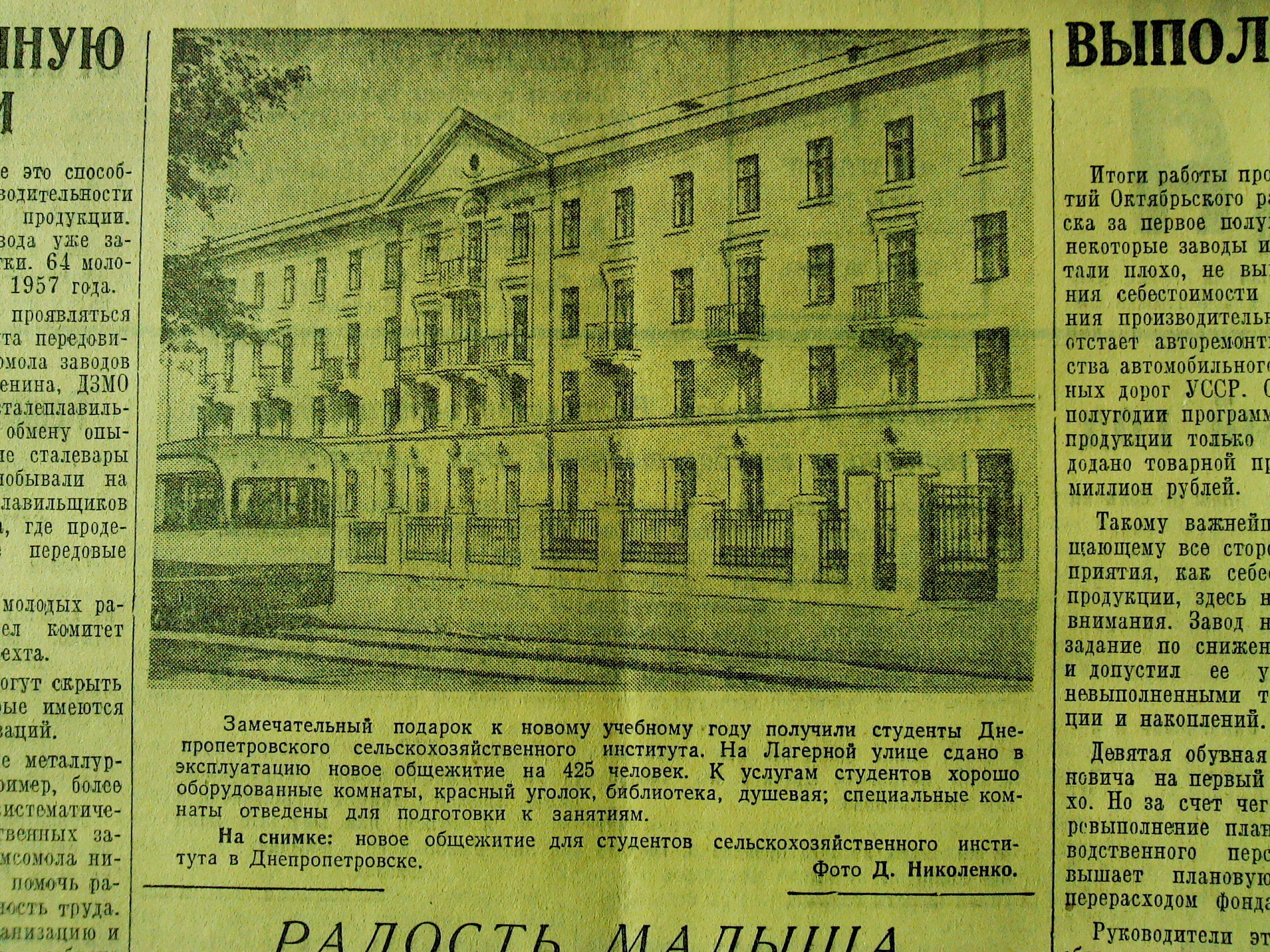 Трамвай на Гагарина