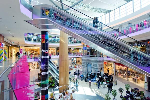 шопинг в болгарии