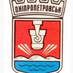 Горлов Владимир
