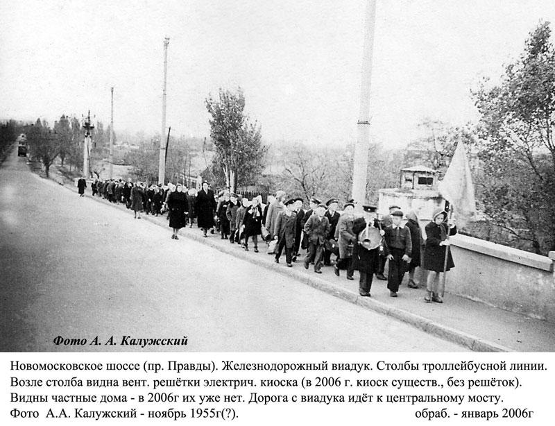 пр. правды 1955